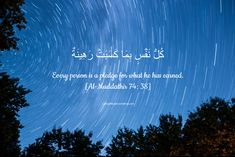 [Al-Muddathir 74:38] Every person is a pledge of what he has earned