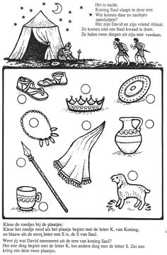 28 David Spares Saul Coloring Page Bible Story Crafts, Bible Stories, Sunday School Lessons, Sunday School Crafts, David And Saul, Bible Study For Kids, Bible Coloring Pages, Bible Activities, School Colors