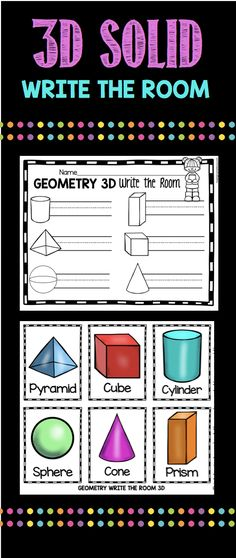 Kindergarten Geometry Center - 3D Solid Write the Room - my kids love this game - easy and fun math center for this common core math unit