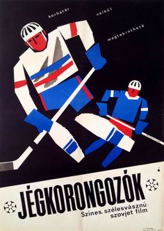 Ice Hockey Players  - Soviet movie 38000 forint | $156 A1 (84 x 55 cm)