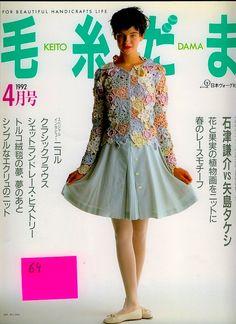 Альбом «Keito Dama № 64, 1992» . Обсуждение на LiveInternet - Российский Сервис Онлайн-Дневников