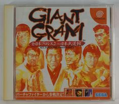 #Dreamcast Japanese :  Giant Gram: All Japan ProWrestling 2 HDR-0005 http://www.japanstuff.biz/ CLICK THE FOLLOWING LINK TO BUY IT ( IF STILL AVAILABLE ) http://www.delcampe.net/page/item/id,0377984822,language,E.html
