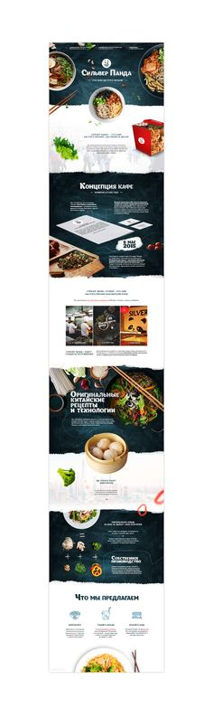 asian food cafe menu onepage on Behance