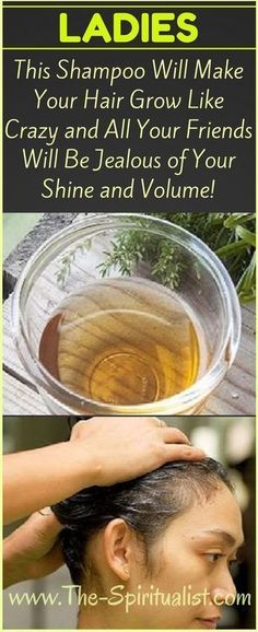 Hair Remedies Ladies, This Homemade Shampoo Will Make Your Hair Grow Like Crazy ( All Your Friends Will Be Jealous of Your Shine and Volume! Hair Topic, Hair Plugs, Baking Soda Shampoo, Diy Shampoo, Homemade Shampoo And Conditioner, Baking Soda In Hair, Baking Soda Hair Growth, Homemade Shampoo Recipes, Shampoo Bottles