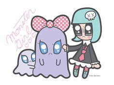 monstergirl
