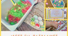 Πασχαλινές δραστηριότητες για τα μικρά παιδάκια Breakfast, Blog, Morning Coffee, Blogging