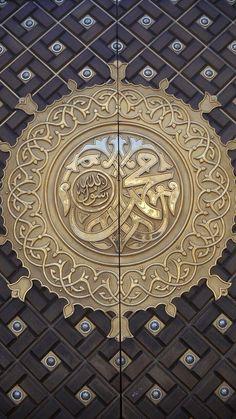The Door of the Mosque Nabawi in Medina, Saudi Arabia Islamic Wallpaper Hd, Mecca Wallpaper, Quran Wallpaper, Mecca Madinah, Mecca Masjid, Islamic Images, Islamic Pictures, Islamic Quotes, Baye Fall