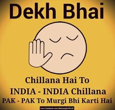 You post sassy memes on social networks to warm up for the D-day. 21 Things Every Indian Does During An India-Pakistan Cricket Match Funny Dp, Funny Jokes In Hindi, Funny School Jokes, Some Funny Jokes, Crazy Funny Memes, Funny Facts, Funny Images, Exams Funny, Funniest Memes
