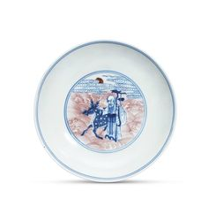 An underglaze blue and copper red 'immortals' dish, Yongzheng six character mark in underglaze blue within a double circle and of the period (1723-1735)