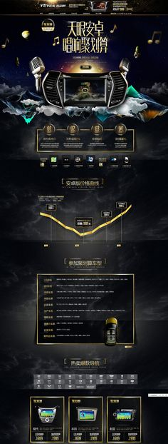 (3) YS--采集到网页(1469图)_花瓣 Movie Posters, Design, Film Poster, Billboard, Film Posters