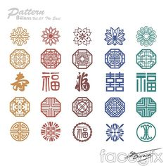 Cherokee tattoo the word hope in Cherokee. A Cherokee rose to also symbolize hope click now. Chinese Patterns, Japanese Patterns, Japanese Art, Vector Pattern, Pattern Design, Cherokee Tattoos, Cultural Patterns, Chinese Element, Red Packet