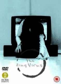 BLACK HOLE REVIEWS: THE RING VIRUS (1999) - Asian remake of an Asian horror film