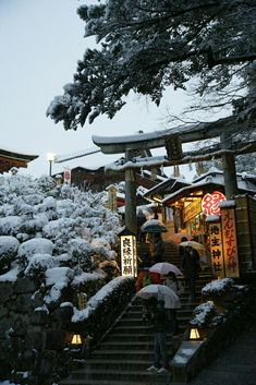 Collection of photos showing the beauty of Japan including landscape photos,Japanese martial arts, Samurai history and beautiful Japanese women. Japon Tokyo, Kyoto Japan, Japan Japan, Snow Japan, Japan Time, Japanese Shrine, Japanese Temple, Cultural Architecture, Japanese Architecture