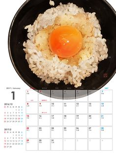 「飯テロ・カレンダー【2017年度版】」/「もみじ真魚」の漫画 [pixiv]