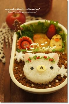 Japanese Food Art, Japanese Lunch Box, Kawaii Bento, Cute Bento, Bento Kids, Bento Box Lunch, Cute Food, Good Food, Amazing Food Art