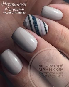 Atipikus manikűr | VK