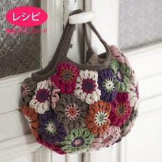 【無料ダウンロード】アネモネキュートバッグ(レシピ) ニットレシピ ホビーラホビーレ オンラインショップ Crochet Books, Crochet Art, Crochet Flowers, Crochet Handbags, Crochet Purses, Handmade Handbags, Handmade Bags, Easy Crochet Stitches, Art Bag