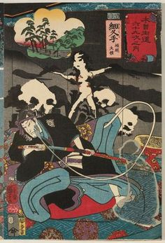 Utagawa Kuniyoshi - Kuniyoshi Ghost and Warrior Japanese Woodblock Print Ukiyo-e, Kisokaido, Kabuki Aesthetic Japan, Japanese Aesthetic, Japanese Monster, Japanese Mythology, Oriental, Kuniyoshi, Japanese Painting, Japan Art, Japan Japan