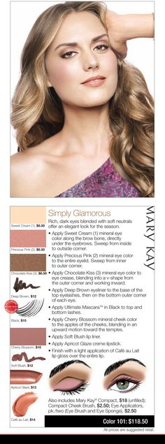 Want to know the secret to using multiple eye colors? Rich, dark eyes blended with soft neutrals offer a simply glamorous look for the season.