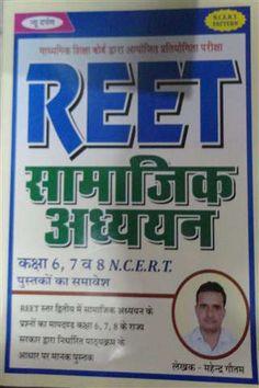 Book for REET Social Studies (Class -6,7,8) New Darpan (AP) Publications @ #Mybookistaan http://mybookistaan.com/books/competition-guides/rpsc-exam/reet