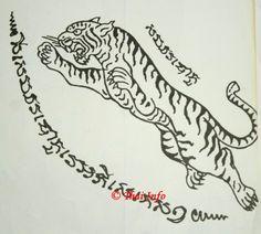 Sak Yant Tiger Thailand