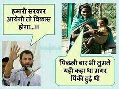 www.health-gossip.com Poor Rajiv Gandhi lol.. Indian polotics.. #funny #jokes