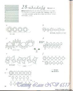 Tatting Lace NV 6517 087 (567x700, 175Kb)