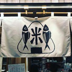 "@kickloud on Instagram: ""#ShopSign #ShopCurtain #のれん #のれんアート * #tokyo #japan #streetphotography #accidentalart #artiswhereyoufindit #fromwhereistand #SoberArt…"" Noren Curtains, Hanging Curtains, Traditional Curtains, Curtain Designs, Shop Signs, Personal Branding, Chinoiserie, Signage, Graffiti"