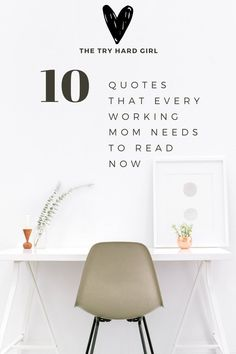 If you're feeling burnt out and overwhelmed as a working mom, read these quotes now! #workingmom #workingmomquotes #bestquotes #momquotes #workquotes