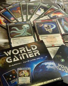 やや日刊カルト新聞: 幸福の科学「実在する宇宙人が、カードゲームになりました!」
