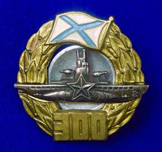 Russian Russia 300 Years Navy Anniversary Pin Badge Order Medal Military Awards, Pin Badges, Russia, Anniversary, Navy, Pictures, Hanging Medals, Hale Navy, Photos
