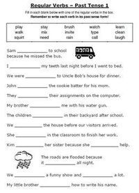 worksheet on using strong verbs | Document Designs Ideas