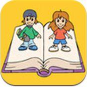 Let læsning med Danny og Ditte