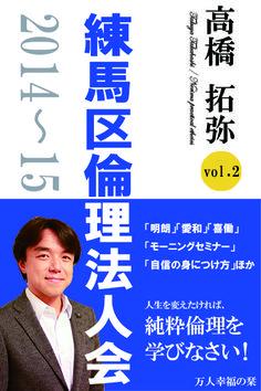 https://www.facebook.com/nerimaku.rinnri/photos/pb.335483616495549.-2207520000.1415982100./812244625486110/?type=3&theater