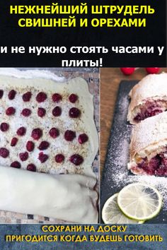 Cake Recipes, Deserts, Cooking Recipes, Sweets, Bread, Projects, Food, Sweet Recipes, Cake Batter