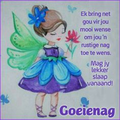 Afrikaans Quotes, Cartoon Pics, Good Night, Smurfs, Bring It On, Image, Fictional Characters, Nighty Night, Fantasy Characters