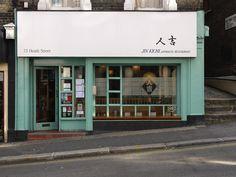 jin kichi japanese restaurant london. 73 heath street