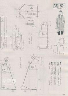 Lady Boutique №3 2013 贵夫人 (3) - 紫苏 - 紫苏的博客