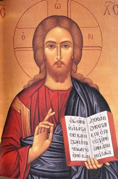 Jesus Christ, as He was seen by Elder Paisios of the Holy Mountain ( source ) Homily of St. Tikhon of Moscow on Forgiveness (Cheesefa. Spiritual Eyes, Spiritual Gifts, Christ In Me, Jesus Christ, God Jesus, St Charbel, Hebrew Text, The Holy Mountain, Religion