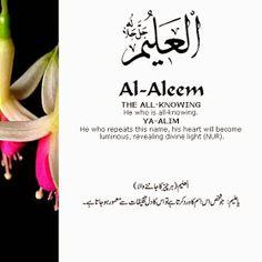 Al Asma Ul Husna 99 Names Of Allah God. The 99 Beautiful Names of Allah with Urdu and English Meanings. 100 Names Of Allah, Names Of God, Islamic Messages, Islamic Quotes, Islamic Eschatology, Islamic Prayer, Asma Allah, Beautiful Names Of Allah, Almighty Allah