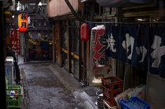 Piss Alley | by Sushicam