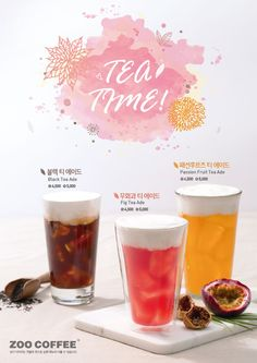 관련 이미지 Food Graphic Design, Food Poster Design, Food Design, Drink Menu Design, Tea Design, Coffee Poster, Coffee Menu, Cafe Posters, Food Posters