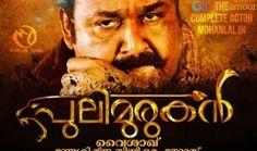Song: Kaadaniyum Kalchilambe Movie: Pulimurugan Singer(s): KJ… Trailer 2, Official Trailer, Song Lyrics, Singer, Actors, Funny, Music, Youtube, Musica