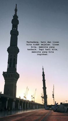 Discover recipes, home ideas, style inspiration and other ideas to try. Quotes Rindu, Text Quotes, Mood Quotes, Hadith Quotes, Life Quotes, Story Quotes, Daily Quotes, Sabar Quotes, Quran Quotes Inspirational