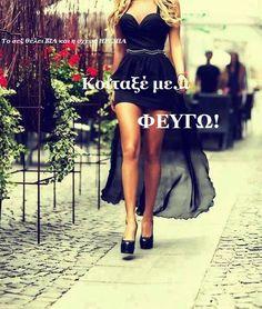 dress black little black dress high-low dresses peplum prom dress assymetric little black dress perfect short dress short party dresses sexy party dresses Peplum Prom Dresses, Cute Dresses, Beautiful Dresses, Dress Skirt, Dress Up, Cute Outfits, Party Dresses, Hot Dress, Gorgeous Dress