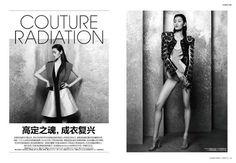 Ming Xi photographed by JMN for Modern Weekly (China) April 2012