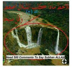 Beautiful Quran Quotes, Islamic Love Quotes, Islamic Inspirational Quotes, Islamic Images, Islamic Pictures, Love In Islam, Islamic Teachings, Imam Hussain, Allah Quotes