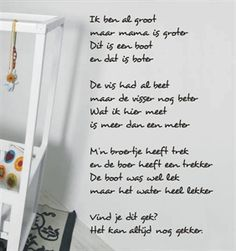 Gewoon leuk. Learn Dutch, Word Poster, Dutch Quotes, Kidsroom, Spelling, Me Quotes, Homeschool, Poems, Classroom