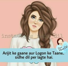 173 Best Tanz With Fun Images Jokes Quotes Urdu Quotes Funny Memes