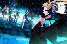 New Sailor Moon 2013